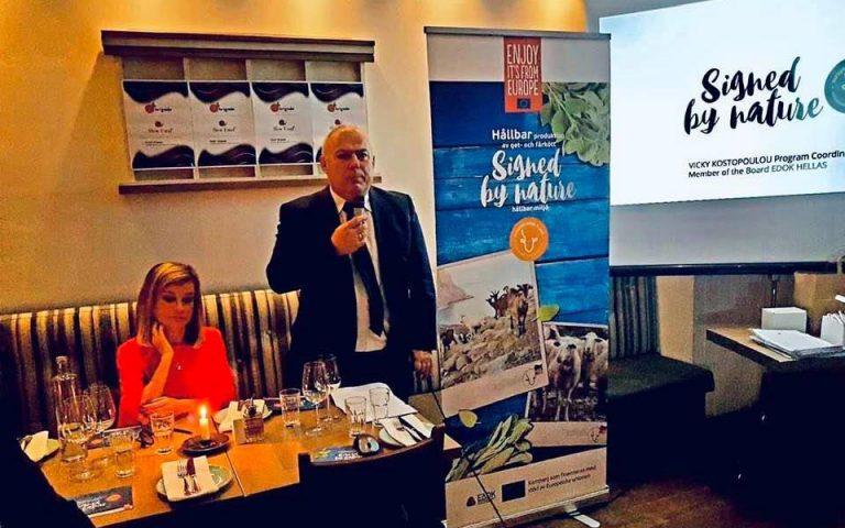 Der griechische Umweltbeitrag zur Schaf- und Ziegenhaltung beeindruckt Schweden